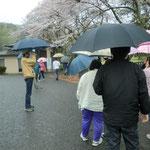定光寺公園到着。
