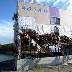 松川浦近くの水産会社建屋:外壁が大破