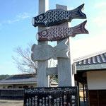 """高知市の東に位置する安芸市 ここの出身者である弘田竜太郎の記念碑 あの""""鯉のぼり""""の作曲者です。"""