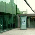 東京都現代美術館のエントランス