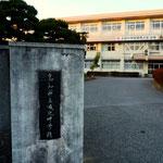 カミさんの母校「城北中学校」 女優の広末涼子の母校でもあります。