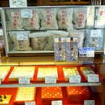 「播田屋」の絲印煎餅
