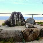 永田いなか浜の石碑