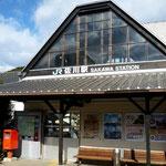 佐川町の駅 植物学者の牧野富太郎や漫画家の黒鉄ヒロシの出身地でもある。
