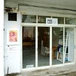 手作りマンションで有名な「沢田マンション」のギャラリー