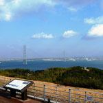 淡路島のSAから明石海峡大橋を望む