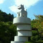 磐越道 三春PAの石製三春駒