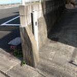 境界を仕切るブロック塀の補強、これを控え壁といいます。これで壁の強度を高めているのですが、開口が狭くなってしまいます。