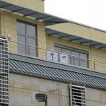 Klimaanlage Augenarztpraxis auf dem Dach | www.kaelteanlagenbau.com
