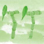 アート書 「竹」