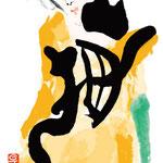 アート書 「猫 ~黒船屋風〜」