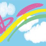 アート書 「虹」