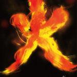 アート書 「火」