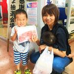 H28/8/27素人セリで国産豚ロースをゲットした仲島さん親子!