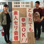 H28/4/23素人セリ。1200円のイチゴを1000円でゲットの川田さんご夫婦。
