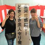 H29/7/22素人セリ会場で桃をゲットの西川さん親子!