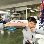 H28/10/22マグロ解体ショーで中トロゲットの荒木七海ちゃん!