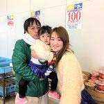 H28/2/25百円均一祭でお買い物されました鈴木様ご家族!