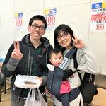 H29/4/8百円均一祭でお買い物されました元木様ご家族!