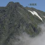 西穂高岳山頂からの奥穂ピーク