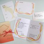 招待状セット(Invitation card)