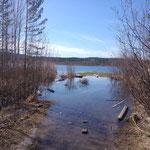 Это подход к озеру. К июню вода спадет и будет нормальный заход.