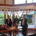 船木京都部長も参加。