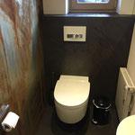 Herz & Wesch Renovierung Gäste-WC fliesen-/fugenlos Wertach