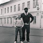 Gregory Porter & Dj Laurel   volha savich Minsk 2012