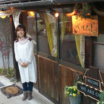 長野市善光寺の門前町にある素敵な古民家サロン