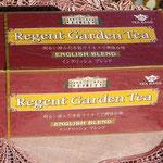 Regent Garden Tea  イングリッシュブレンド25袋                                                           税込価格500円