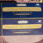 Regent Garden Tea  ダージリン25袋                                                                                  税込価格500円