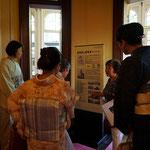 旧岩崎邸にて たくさんの楽しいお話を聞かせていただきました