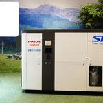 ホンダと岩谷産業によるスマート水素ステーション