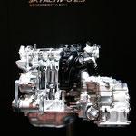 マツダの新世代高効率直噴射ガソリンエンジン「SKYACTIV-G 2.5」