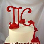 Свадебный: Красные лепестки 8,6кг