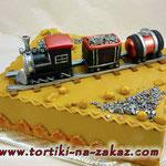 Поезд в стиле вестерн 2 Наполеон Мастика 3,5кг