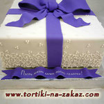 Подарок с фиолетовым бантом Творожно-слоеные коржи, карамельный крем-брюле, грецкие орехи. Мастика. 2,5кг