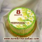 С праздником 8 марта! Ванильный бисквит, творожный крем, фрукты. Белковый крем. 3,1кг