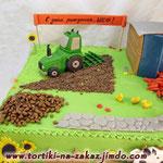 Битва за урожай Киевский торт Мастика 6,6кг