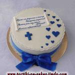 Крестильный торт с бантом Медовик с заварным кремом, вишня, желе. Мастика 2,7кг