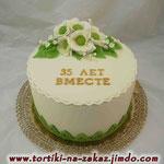 Белый букет на  годовщину Шоколадный бисквит, йогуртовый крем, фрукты. Мастика