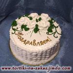 Белая корзиночка Торт-пломбир. Белковый крем, мастика. 2,6