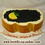 Бутерброд с черной икрой Медовик, сметанный крем. Мастика, кофейное желе 3кг