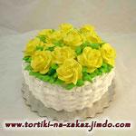 Корзина желтых роз Трухлявый пень со сметанным кремом. Белковый крем