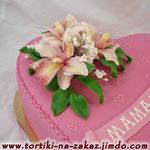 Коралловое сердце с орхидеями Дамский каприз, масляный крем со сгущенкой. Мастика 3,2кг