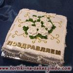 Белые розы (юбилейный) Ванильный бисквит, безе, сливочно-заварной крем, грецкие орехи. Отделка – белковый крем. Вес 3,3кг