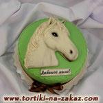 Белая лошадка (барельеф) Шоколадно-банановый. Мастика 2,6кг