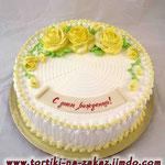 Желтый букетик Сметанник с фруктами Белковый крем 3,1кг