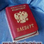 Паспорт Бисквитные коржи, крем-брюле с вареной сгущенкой. Отделка – мастика. Вес 2,5кг